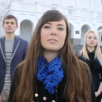 Студенты Крыма