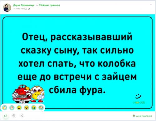 Снимок экрана 2019-04-07 в 10.44.57