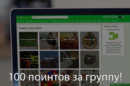 OK_video_stat