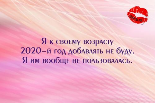 2020-year