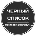 Галя Иванова
